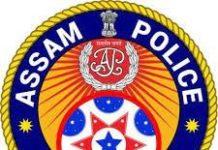 Assam Police Recruitment