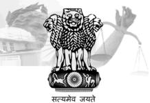 Bargarh District Court Recruitment