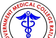 GMC Ratlam Recruitment