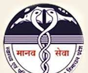 HFWD Shimla Recruitment
