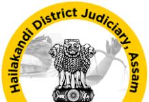 Hailakandi District Court Recruitment