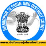 Hamirpur District Court Recruitment
