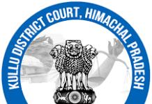 Kullu District Court Recruitment