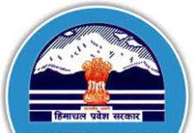 Mandi District Court Recruitment