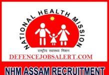 NHM Assam Recruitment