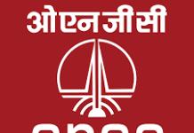ONGC Assam Recruitment