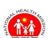 Office of Civil Surgeon Hisar Recruitment