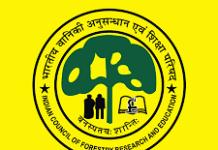 RFRI Jorhat Recruitment