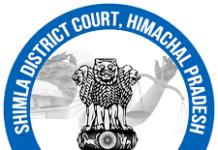 Shimla District Court Recruitment