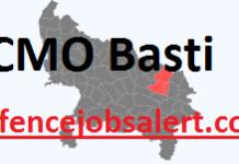 CMO Basti Recruitment