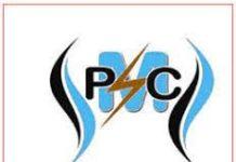 MPPMCL Recruitment