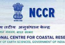 NCCR Recruitment