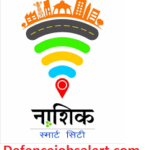 Nashik Smart City Recruitment