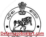 Office of the District Judge Boudh Recruitment
