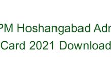 SPM Hoshangabad Admit Card