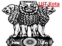 UIT Kota Recruitment