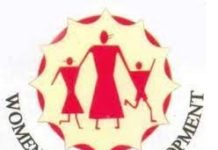 WCD Bidar Recruitment