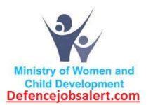 WCD Jharkhand Recruitment