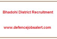 Bhadohi District Recruitment