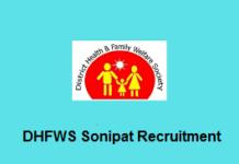 DHFWS Sonipat Recruitment
