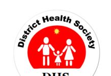 DHS Gujarat Recruitment
