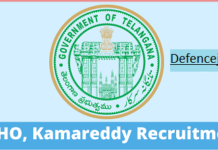 DMHO Kamareddy Recruitment