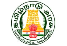 GMCH Ariyalur Recruitment