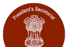 President Secretariat Recruitment