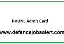 RVUNL Admit Card