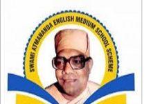 Society of Swami Atmanand Govt English School Recruitment