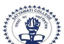 Satyawati College Recruitment