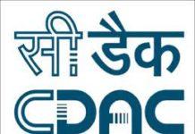 CDAC Delhi Recruitment