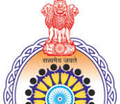 CG Police Recruitment