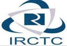 IRCTC Recruitment